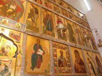 Фрагмент басменного иконостаса