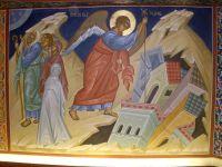 Гибель Содома и Гоморы