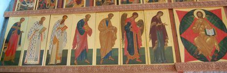 Фрагмент Деисуса слева