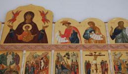 Фрагмент пророческого ряда