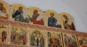 Пророческий ряд и праздничный