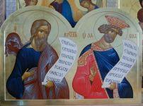 Пророки Давид и Еремия