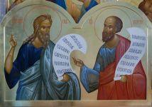 Пророки Иезекииль и Моисей
