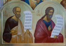 Пророки Иона и Осия