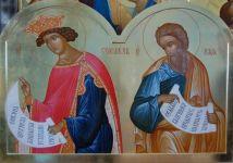 Пророки Соломон и Исаия