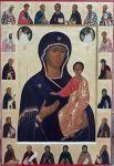 Одигитрия с избранными святыми