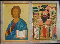 Господь Вседержитель и Покров Пр. Богородицы