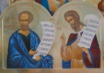 Пророк Гедеон и пророк Илья