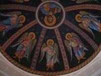 Фрагмент спас с архангелами